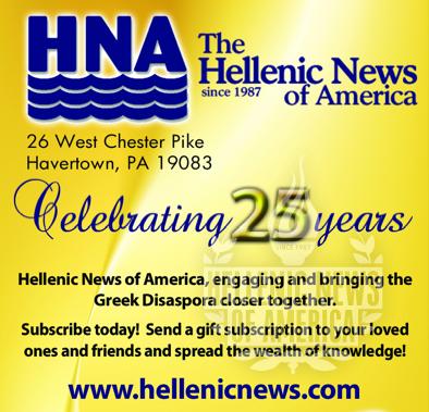 Hellenic_News_anniversary_logo