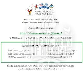 Ronald McDonald NYC Greek Division Comm Journal