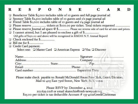 Ronald McDonald Response Card NYC