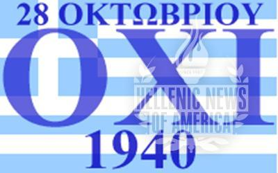 "OCTOBER 28 – ""OXI"" DAY"