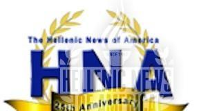 HNA logo1 copy web