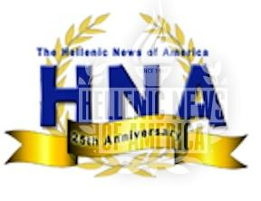 HNA logo1 copy web