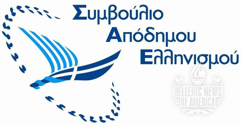 World Council of Hellenes Abroad (S.A.E) USA Region