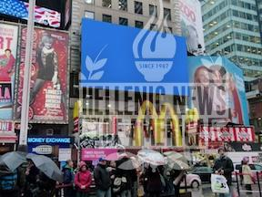 'Up Greek Tourism' crowd-funding project aims to raise between 5,000 – $30,000 to fund a billboard on Times Square promoting Greek Tourism