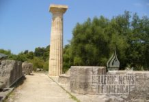 ancient-olympia-plinth
