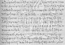 greek_language_script