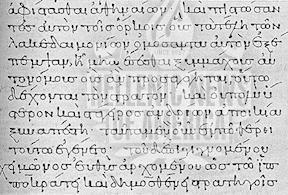 Γλώσσα Ελληνική