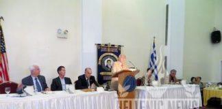tsounis_Panchiaki_Korais_Society_Inc._and_Chios