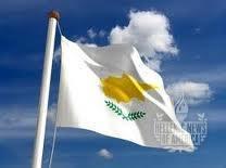 VANISHING CYPRUS