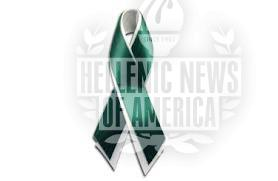 Dr. Vrame's Message: The events in Newtown, Connecticut have horrified us