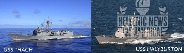 """HR 6649 """"Naval Vessel Transfer Act of 2012"""" passes US House despite opposition by Congressmen Sherman, Bilirakis, Engel & Sarbanes but fails to reach the US Senate in time."""