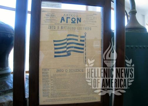 A One Day Adventure in Mytilene