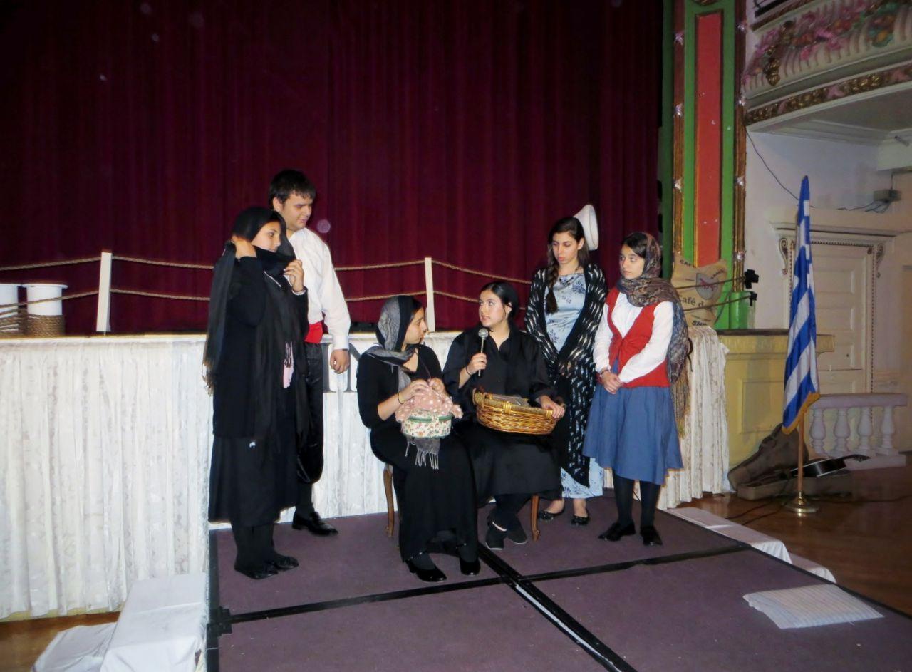 The Greek School of Plato Presented Nyfes Play
