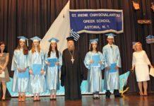 Tsounis St Irene Chrysovalantou Held Graduation