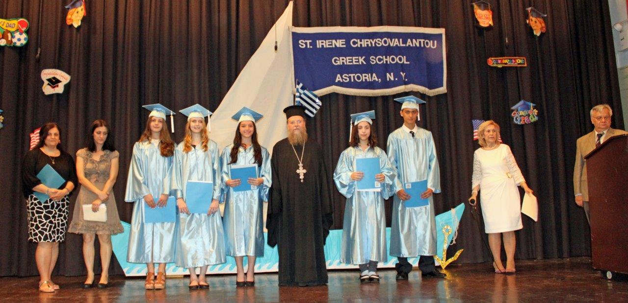 St. Irene Chrysovalantou Held Graduation