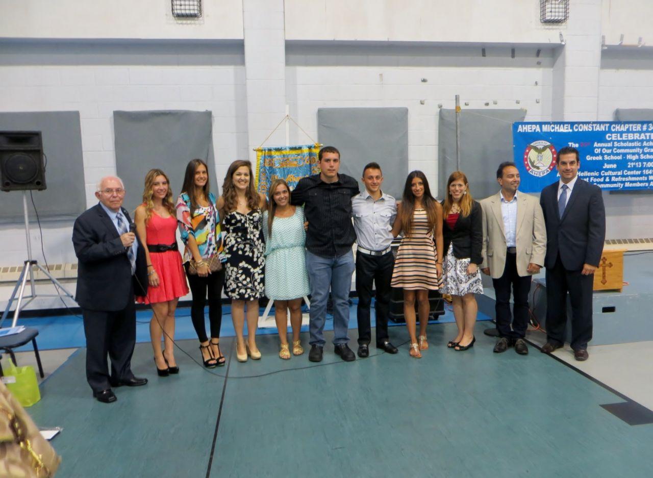 NY AHEPA Chapter 349 Held Scholarship Event