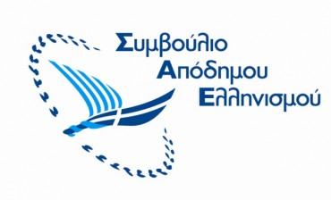 SAE World Secretary urges for the compensation of the small savers, greek government individual bondholders