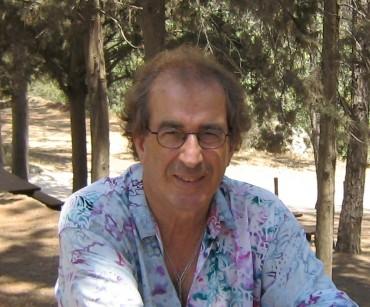 VANISHING CYPRUS  By Andreas C Chrysafis