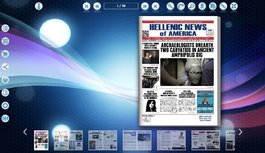 Hellenic News – Online Issue – September 2014
