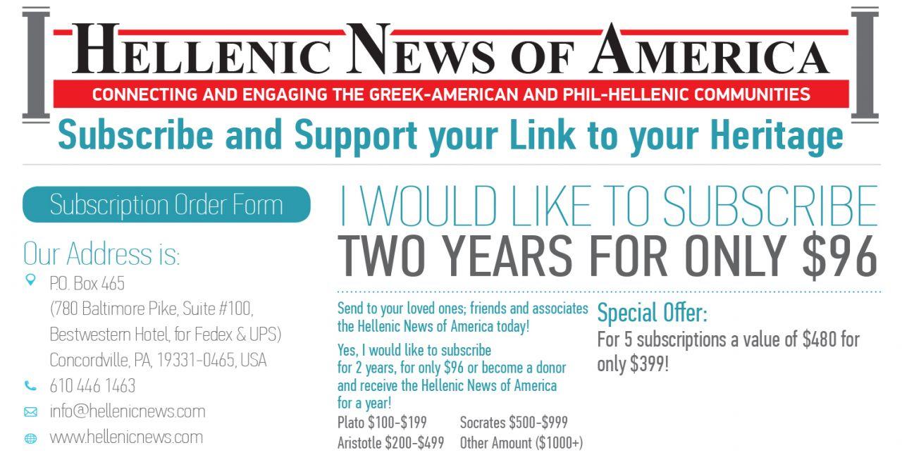 HNA-Subscription-form-header