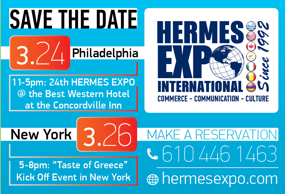 Hermes-Expo-SaveTheDate