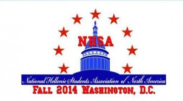 NHSA to Hold Convention in D.C.