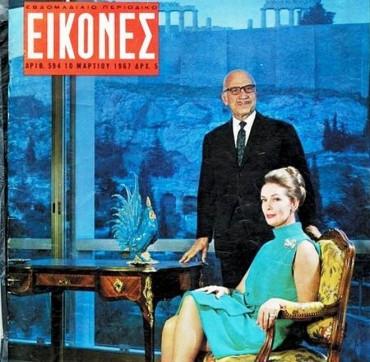 Μηχανή του Χρόνου: Οι θρυλικές ομιλίες του Ζολώτα στα αγγλικά… με ελληνικές λέξεις