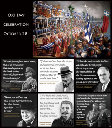 """Commemorating October 28th, 1940. THE """"OXI DAY"""" AND THE """"GREEK SECRET"""""""
