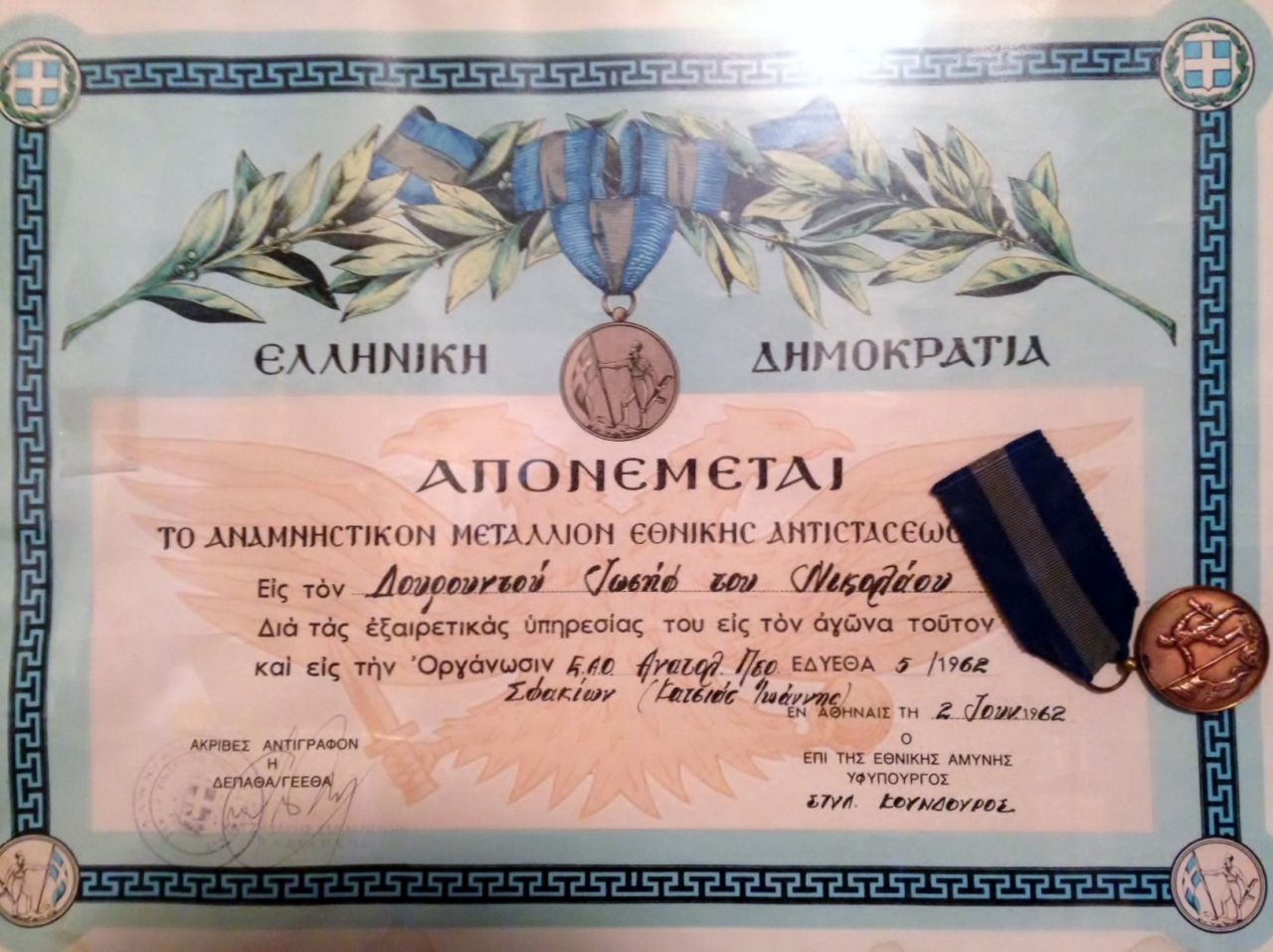 Duty Honor And Courage Of Cretan Families Hellenic News Of America