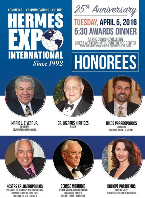 Hermes Expo Honorees 2016