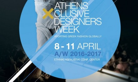 19th Athens Xclusive Designers Week:  Discover the designers & the fashion brands that will give the pulse in Fashion Week in Athens!