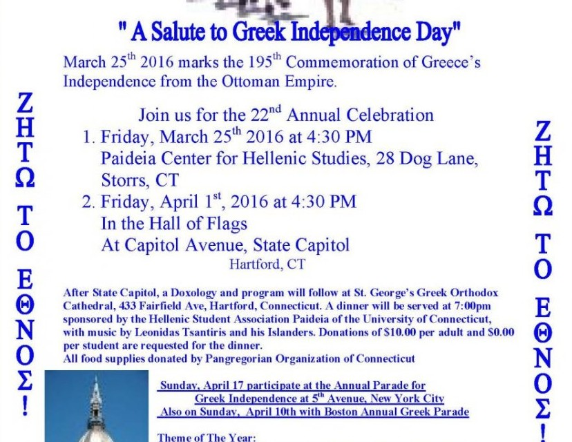 Connecticut S Greek Independence Day Program For April 1