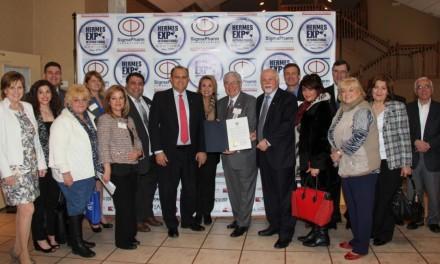 Διεθνής Έκθεση «Ερμής»:  25 χρόνια στήριξης της Ελληνικής και Ελληνοαμερικανικής Επιχειρηματικότητας