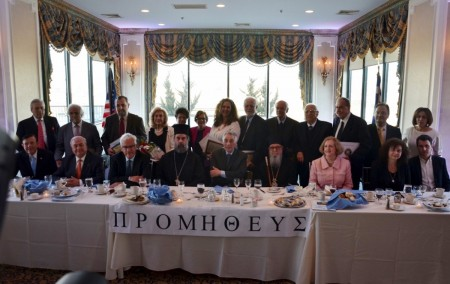 Honorees, with Clergy, Archon and education leaders. Photo by Stavroula Nicolas Raia.