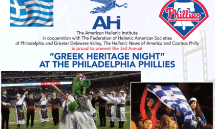Greek Heritage Night at the Philadelphia Phillies on June 2, 2016