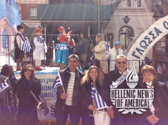 Hellenic News Xios Society DC