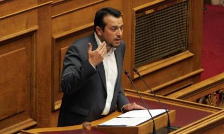 «Στέλνουμε πανίσχυρο το μήνυμα ότι η Ελλάδα ανοίγει ένα νέο κεφάλαιο»