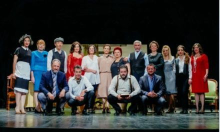 On the Road in Greece: Comedy in Tripoli, Arcadia