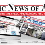 ANNOUNCEMENT: Philadelphia Bar Association