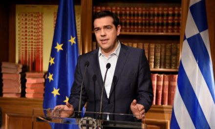 Prime Minister Tsipras statement on the result of the British referendum