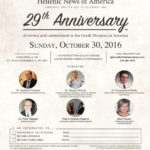 SAVE THE DATE: Sunday, October 30, 2016 for the 29th Anniversary of the Hellenic News of America