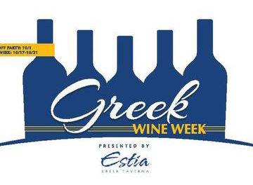 Greek Wine Week  By Estia Restaurant