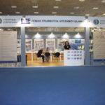 Εκδήλωση της Γενικής Γραμματείας Αποδήμου Ελληνισμού στην 81η Διεθνή Έκθεση Θεσσαλονίκης στις 16 Σεπτεμβρίου