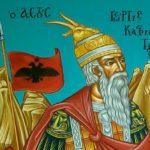 Σκεντέρμπεης: Ο Έλληνας που έσωσε την Ευρώπη…544 χρόνια από το θάνατό του.