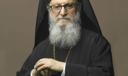 Join us in extending Name Day wishes to His Eminence Archbishop Demetrios, Geron of America. Χρόνια Πολλά! May God grant him many years!