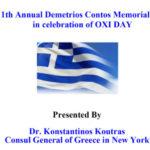 The 11th Annual Demetrios Contos Memorial Program in celebration of OXI DAY