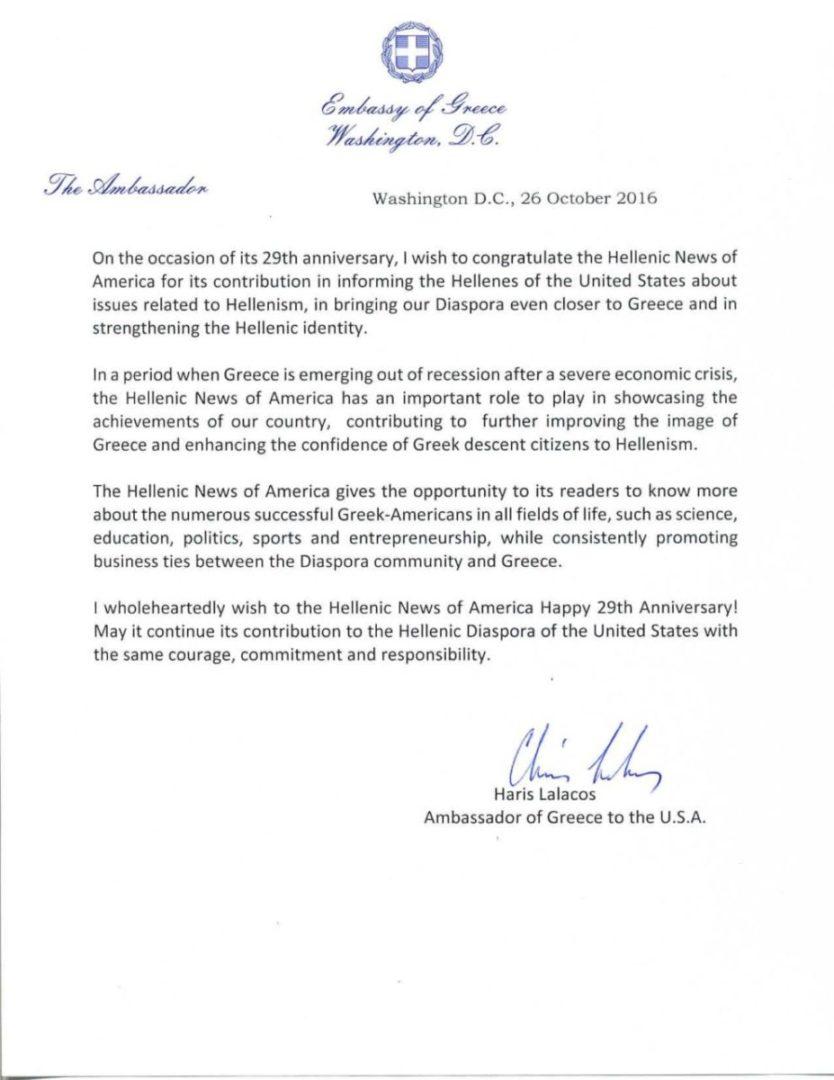 hellenic-news-of-america