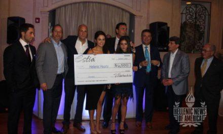 Estia Hosts Inaugural Greek Wine Party Benefiting Local Greek Charity