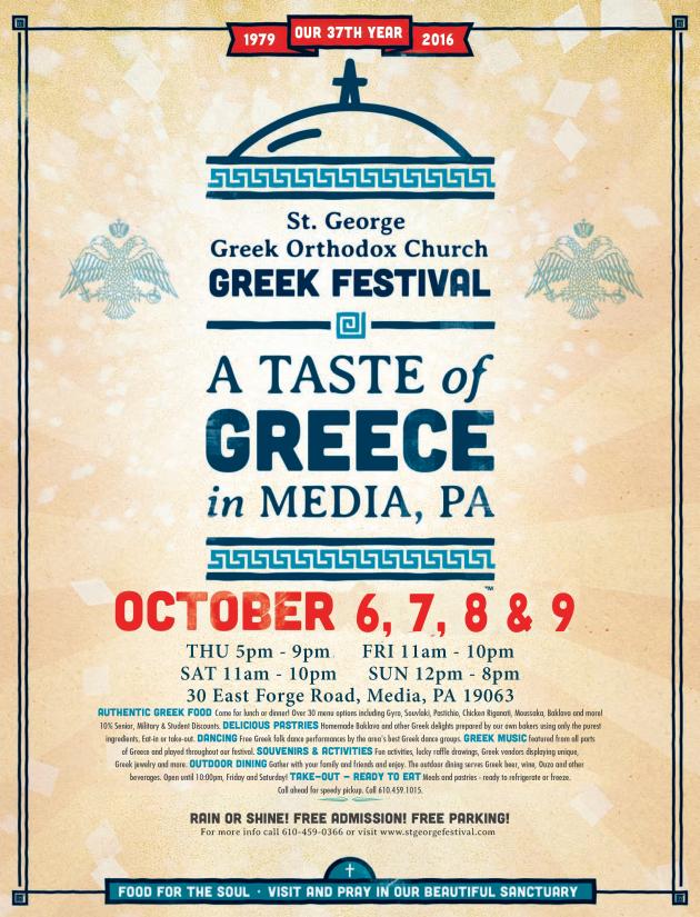st-george-media-greek-festival