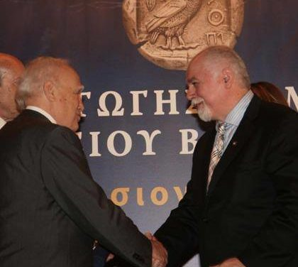 Hellenic News of America Inspiring the Hellenic Movement